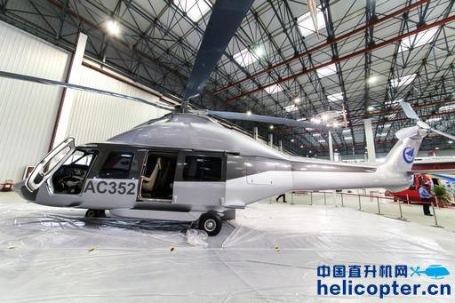根据合作框架协议,双方决定把海明堡直升机专业型直升机总、改装流水线、维修服务中心等落户新疆兵团第十二师