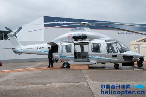 该直升机制造项目预计总投资100亿元人民币