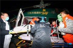 法制晚报:生死时速14岁男孩心脏骤停 直升机空中救援送达北京