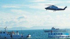 福建空管分局保障东二飞救助飞行 救助直升机2小时搜查未能找到落水人员