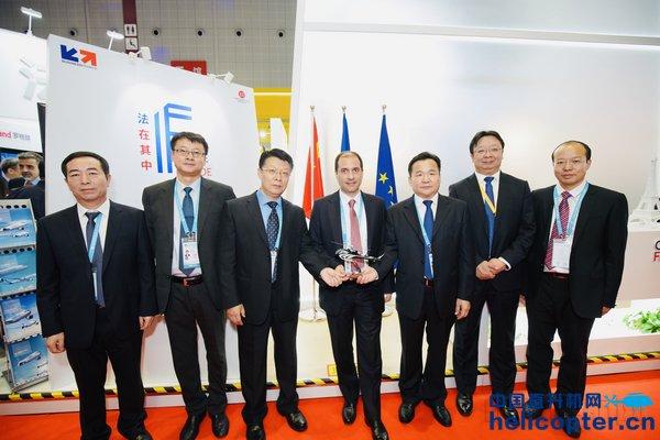 内蒙电力与空中客车签订2架H125直升机采购协议.jpg